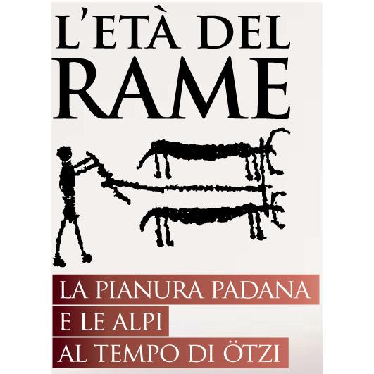 eta_rame_logo_quad