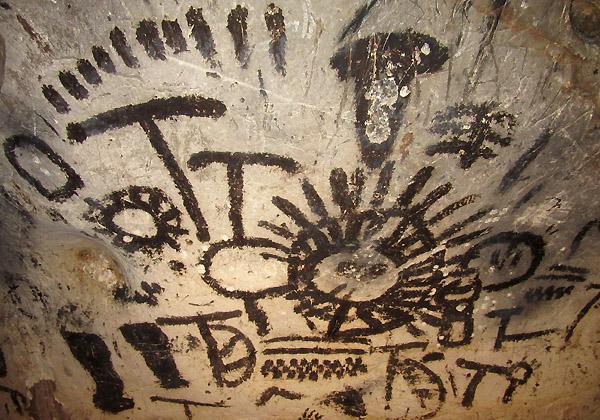 Северозападна България – The Magura Cave