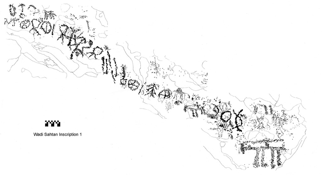 Fig. 23 - Inscription in South Arabic alphabet from Gore Anaqsah in Wadi Sahtan (drawing  by Angelo Fossati)