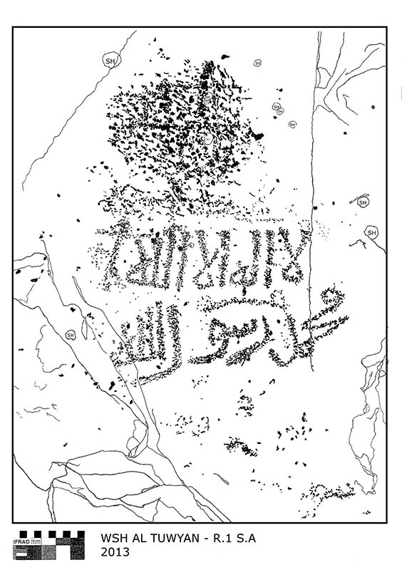Fig. 24 - The Shahada is an Islamic creed that declares the oneness of God and the acceptance of Muhammad as God's prophet. An horseman figure has been over pecked with the probable intention of cancelling the figure - Al Tuwyan, Wadi Sahtan - (drawing by Francesca Roncoroni)