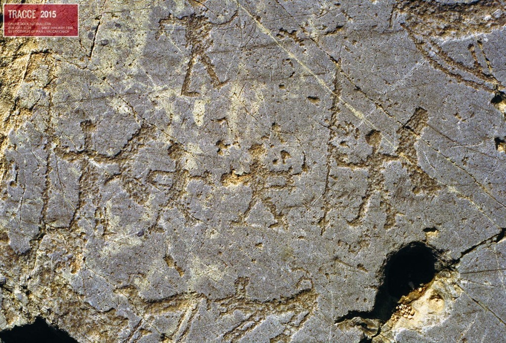 "Seradina rock 12: ""duel school"" , Iron Age (photo Footsteps of Man 1994)"